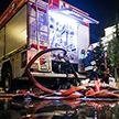 Пожар произошёл в здании Центробанка в России (Видео)