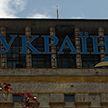 В больницах и школах Украины нет отопления