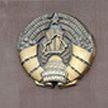 Беларусь зеркально объявила персонами нон грата двух литовских дипломатов