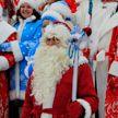 Шествие Дедов Морозов и Снегурочек пройдёт сегодня в центре Минска