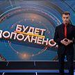 Тихановскую и Латушко предали. Карач планирует стать новым лидером. Рубрика «Будет дополнено»