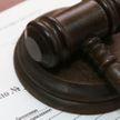 Женщина и ее знакомый убили двух новорожденных в Житковичском районе: суд вынес приговор