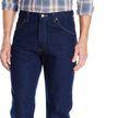 «Я бы хотел, чтобы меня казнили»: мужчина надел нестиранные джинсы и заподозрил у себя серьёзную болезнь