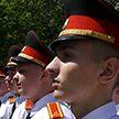 Выпускникам специализированного лицея МВД вручили аттестаты