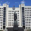 Правительство планирует потратить до 6 млрд рублей на поддержку экономики Беларуси