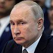 Путин прибыл в Минск