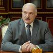 Лукашенко потребовал навести порядок в работе с кадрами в Минской области