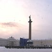 75-летие снятия блокады Ленинграда отметили в Санкт-Петербурге