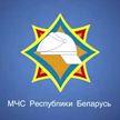 Центры безопасности МЧС заработали в онлайн-режиме