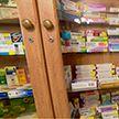 Федерация профсоюзов и Минздрав продолжают мониторинг цен на лекарства