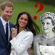 Принц Гарри вряд ли бы женился на Меган Маркл: как могли сложиться отношения принцессы Дианы с невестками