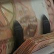 С 1 января обменять старые деньги можно будет только в Нацбанке