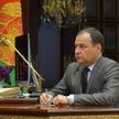 Новым премьер-министром Беларуси стал Роман Головченко