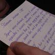 Сотрудникам милиции начали приходить письма благодарности от жителей Гродненской области