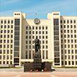 Парламентская делегация Индонезии посещает Беларусь