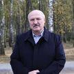 Лукашенко рассказал о причинах отмены митинга в воскресенье, ситуации с COVID-19 и инвестпроектах