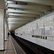 Один из выходов со станции метро «Московская» закроется до 31 мая