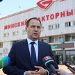 Роман Головченко посетил МТЗ