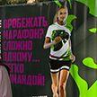 Состоялась презентация марафона в Могилеве