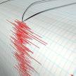 Угроза цунами объявлена на Аляске из-за землетрясения магнитудой 8,2
