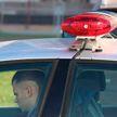 Водитель в Минске пытался дать взятку 40 рублей сотруднику ГАИ: его задержали