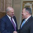 Переговоры Лукашенко и госсекретаря США Помпео прошли в Минске