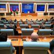 Лукашенко проводит встречу с депутатами Палаты представителей и членами Совета Республики шестого и седьмого созывов