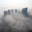 Сильный смог образовался в 79 городах Китая