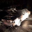 В Волковыске подожгли дом и машину сотрудника РОВД