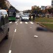ДТП, которое оказалось смертельным для 49-летнего пешехода