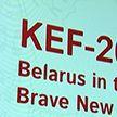 Беларусь может присоединиться ко Всемирной торговой организации уже в 2020 году