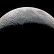 Исследователи рассказали, что скрывает обратная сторона Луны