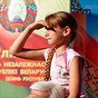 День Независимости 2019. Куда пойти 3 июля в Минске. Программа мероприятий