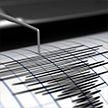 Землетрясение магнитудой 5,7 зафиксировали на севере Китая