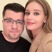 Кристина Асмус и Гарик Харламов разводятся