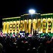 Ночные акции протеста в Тбилиси закончились столкновениями с полицией