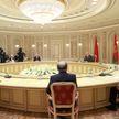 Путь становления демократии и изменения в Конституции. Что обсуждалось на конференции глав конституционных судов в Минске?