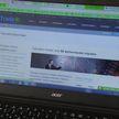 В Минске произошел всплеск киберпреступности