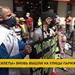 Протесты «желтых жилетов» не утихают во Франции. Репортаж из Парижа