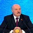 Лукашенко: С территории Беларуси никогда не будет отправлено ни одной ракеты