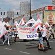 Работники топливно-энергетического сектора Польши протестуют против сокращения добычи угля