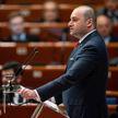 Премьер-министр Грузии уходит в отставку