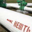 Сергей Румас: Беларусь представила России новые предложения по поставкам нефти