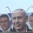 Премьер-министр Израиля Биньямин Нетаньяху обеспечил себе победу на внеочередных парламентских выборах