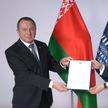 Макей передал ВОИС инструмент о присоединении к Гаагскому соглашению о международной регистрации промобразцов