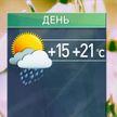 Прогноз погоды на 15 мая: тепло, но с дождями