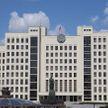 Указ о полномочиях правительства подписал Лукашенко
