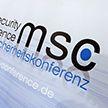 Александр Лукашенко примет участие в дискуссии Основной группы Мюнхенской конференции по безопасности