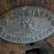 Старинный сундук с монетами и книгой обнаружили при реконструкции Коссовского дворца