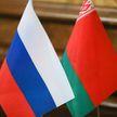 Лукашенко: Беларусь никогда не войдет в состав другого государства, даже братской России